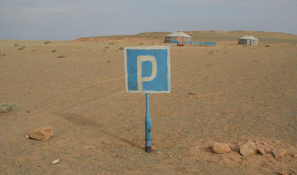 Mongolia, il deserto del Gobi & la Mongolia centrale – mag.-set.'17