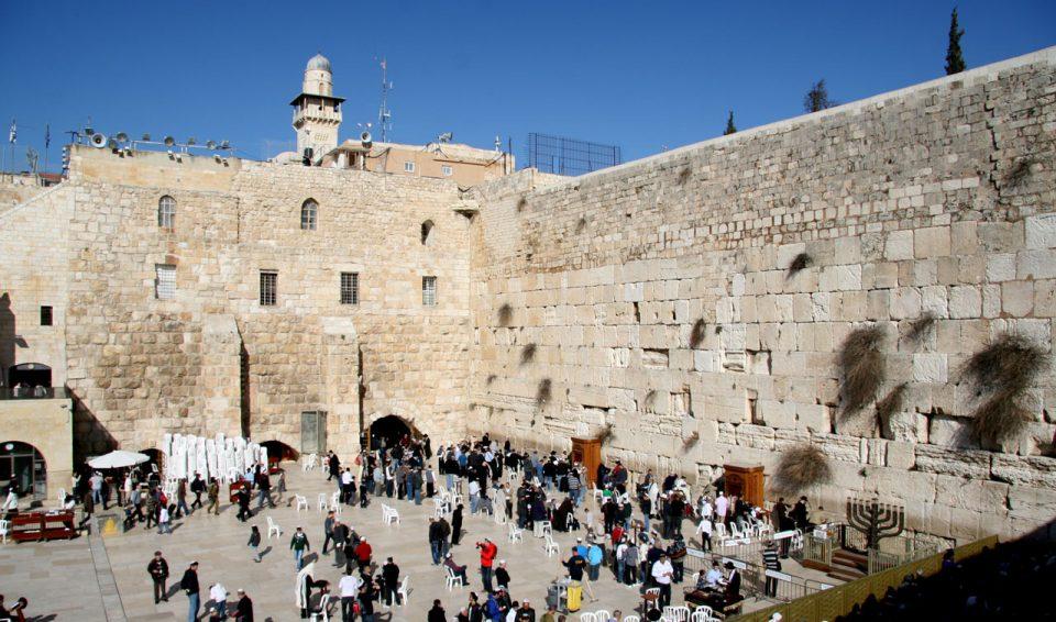 Dal Mar Morto a Gerusalemme