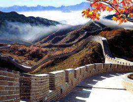 Cina classica – dic. 17 / feb. 18