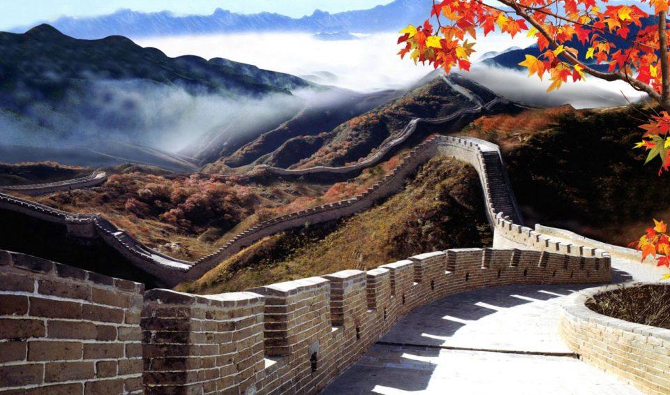 Cina classica – dic.'17 / feb.'18