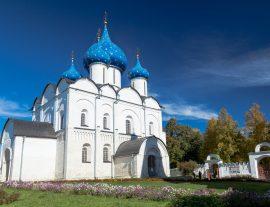San Pietrobugo, Mosca e Anello d'Oro