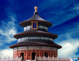Cina essenziale 2019