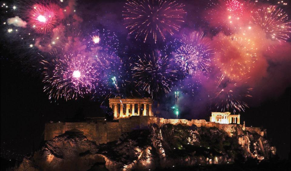Grecia Classica: Speciale Capodanno