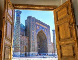 Uzbekistan Express 2020