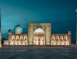 Uzbekistan Express 2021