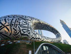 DUBAI EXPO 2021, arte cultura e avanguardia – partenza esclusiva 13 NOVEMBRE 2021