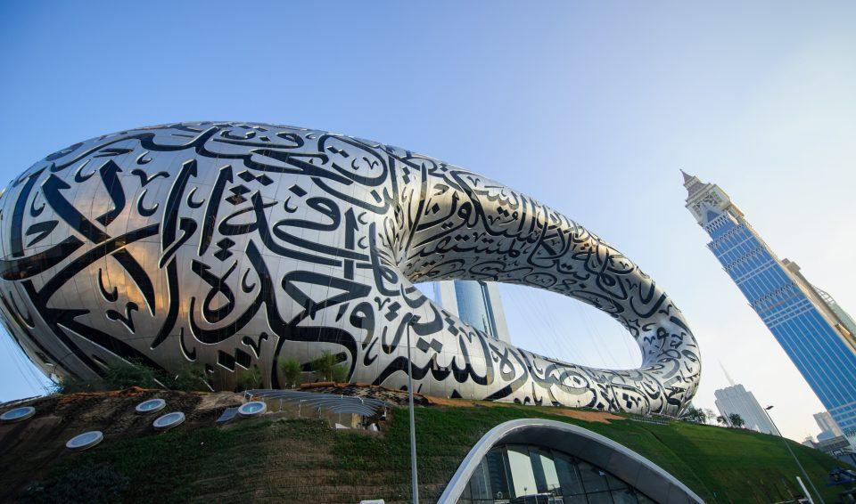 DUBAI EXPO 2021, arte cultura e avanguardia – partenza esclusiva 12 NOVEMBRE 2021