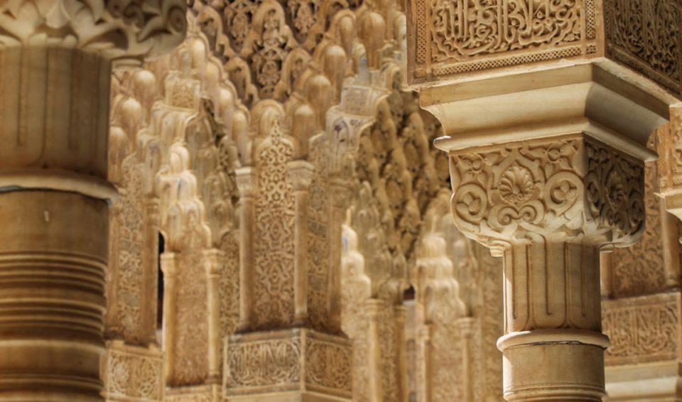 Gran Tour Andalusia da Malaga, SPECIALE FESTIVITÀ NATALIZIE